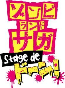 アニメ『ゾンビランドサガ』舞台化決定 オリジナルキャストで20年春上演