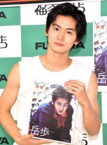 押田岳、憧れの俳優は「岡田准一」 時代劇への挑戦にも意欲