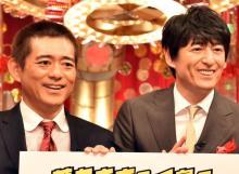 博多華丸、個人事務所設立の加藤浩次の契約内容は「聞けない空気だった」