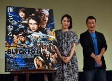 【京都国際映画祭】山本千尋、初主演作を思い出の京都で上映「すごく縁を感じます」