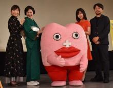 二階堂ふみ、鮮やか緑の着物で舞台あいさつ「大好きな京都にこの映画で来られてうれしい」