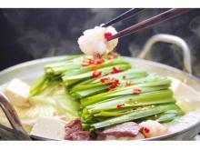 10月中は本格「博多もつ鍋」が半額で味わえる!