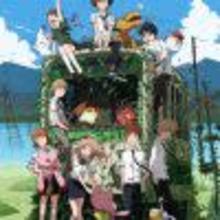『デジモンアドベンチャー tri.』Blu-ray&DVDBOX発売が決定! 【アニメニュース】