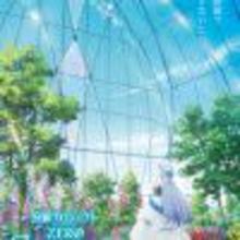 TVアニメ『白猫プロジェクト ZERO CHRONICLE』2020年4月より放送!ティザービジュアル第2弾が公開! 【アニメニュース】
