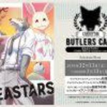 12/11『BEASTARS』コラボカフェ開催!OP&EDのノンクレジット動画と店舗別特典も公開中!! 【アニメニュース】