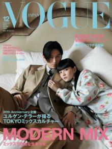 松田翔太&秋元梢夫妻が初共演&結婚後公式で初2ショット「新鮮でした」 『VOGUE JAPAN』に登場