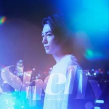 DEAN FUJIOKAの端正な顔立ちを堪能…月9『シャーロック』主題歌EPジャケ写&詳細公開