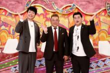 サンド&麒麟・川島、ゴールデンでの新番組も冷静「目立たず、はしゃがず…」