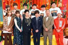 テレビ東京・中垣正太郎アナの歌唱力にウッチャン衝撃
