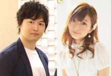 声優・逢坂良太&沼倉愛美が結婚「互いに尊敬し尊重しあい」