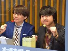 三四郎・相田、ラジオ仲間の菅田将暉とLINE交換も「返信がこない」