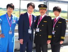 田中圭、『おっさんずラブ』新シリーズに自信「圧倒的にパワーアップ」