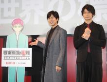 神谷浩史、『斉木楠雄』作者の結婚に喝「何をやっているんだよ!」 島崎信長と出会いの場も目撃
