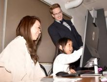 """厚切りジェイソン""""IT講師""""で企業役員の顔チラリ「芸能界に手を染めましたけど…」"""