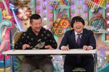 """『アメトーーク!』AbemaTVで""""神回過ぎた""""と評判の企画再び"""
