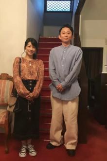 生野陽子アナ、約7ヶ月ぶりに仕事復帰 『正直さんぽ』で有吉弘行に感謝「とても安心感がありました」