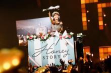 宇野実彩子、2ndソロツアー完走「また忘れられない景色が増えました」