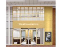 貴金属の老舗「GINZA TANAKA」仙台店が移転OPEN
