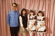 BEYOOOOONDS西田汐里&里吉うたの、メイドコスプレに挑戦 秋葉原でKawaii体験