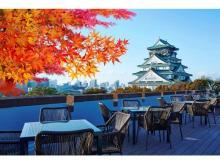 紅葉と大阪城を背景に秋の味覚「さつまいも」を楽しむ2日間!