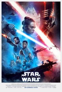 映画『スター・ウォーズ』最新作、前売り券がアメリカで爆売れ