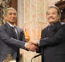 西田敏行、新局長の松本人志は「最高の人」 がっちり握手でエール