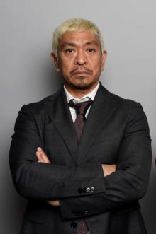 松本人志、『ナイトスクープ』新局長就任振り返り「緊張してたな~」