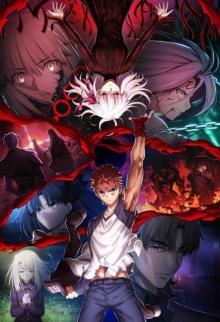 劇場版『Fate』最終章の第2弾キービジュアル公開 須藤友徳氏の描き下ろし