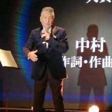 中村泰士、アンチエイジング賞で笑顔 健康の秘訣は「健康やからわからん!」