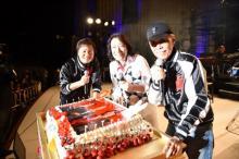 アリス、メンバー全員が70歳に 堀内孝雄のバースデーをファン2500人とお祝い