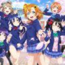 「ラブライブ!9th Anniversary Blu-ray BOX」本日発売! 【アニメニュース】