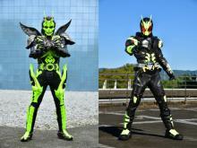 『令ジェネ』に登場、アナザーゼロワン&仮面ライダー001のビジュアル公開 特報映像も解禁