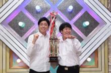 『NHK新人お笑い大賞』ラフレクランが優勝