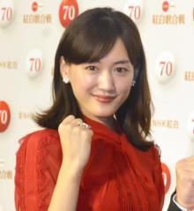 綾瀬はるか、4年ぶり『紅白』紅組司会で「影武者のように頑張る」