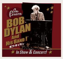 ボブ・ディラン、来年4月にノーベル賞受賞後初の日本ツアー ライブハウスで14公演