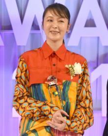 【東京ドラマアウォード】貫地谷しほり、結婚発表後初の公の場 主演作がローカルドラマ賞受賞