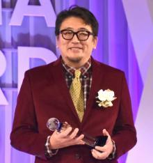 【東京ドラマアウォード】福田雄一氏、『今日から俺は!!』で受賞「子どもにウケてよかった」