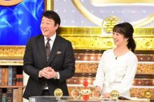 加藤浩次、川田裕美の結婚を予言?「ある時から別人のように…」