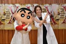 米倉涼子、アニメアフレコ初挑戦 しんちゃんとのコラボも「失敗しないので」
