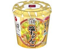 スープはるさめに「マルコメ プラス糀」とのコラボ商品登場!