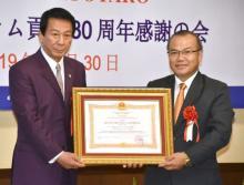 30年ベトナムに貢献し続けた杉良太郎に『労働勲章』授与「死ぬまでお節介を続ける」