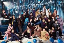 アミューズ『ハンサム』15周年アルバムに佐藤健、三浦春馬参加 ライブ出演者も発表
