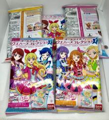 オールアイカツ!ウエハースコレクション1」買ってきたよ~~!2弾は2020年発売!!【レビュー】