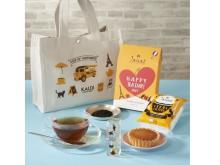 カルディから人気の「紅茶バッグ」が今年も登場!