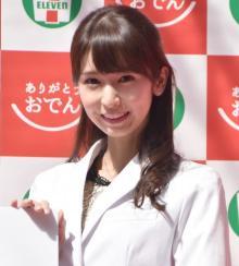 医師タレ川村優希氏が結婚報告「共に成長し、支え合って」