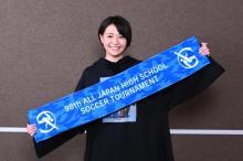 """三阪咲、高校サッカー史上初の""""みんなのアンセム""""解禁 初の全国流通EPリリースも決定"""