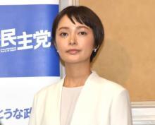 市井紗耶香、芸能事務所との契約を報告「タレント活動の幅を広げてまいります」