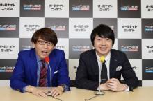 三四郎ANN5周年で念願の番組イベント「スペシャルプレミアムゲラへー!!」