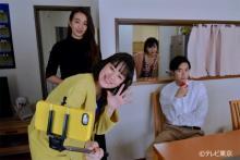 テレ東の実験ドラマ『知らない人んち(仮)』初回 脚本案の投稿は600件
