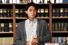 磯村勇斗、『まだ結婚できない男』で吉田羊のいとこ役「現場を楽しむ事が出来ました」